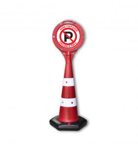 Baskılı UZUN RAKET DUBA - dub-71001 - ( 1 Adet )
